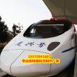 石嘴山教学设备高铁模拟舱生产厂家可以加轨道