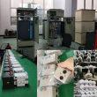 石家庄NZJ-1001-12%-10Kvar厂家