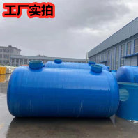 歡迎訪問##遂寧玻璃鋼化糞池 價格##可定制