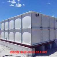 徐州市玻璃鋼水箱多少錢##服務至上##4噸玻璃鋼水箱多少錢