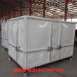 方便顧客生產玻璃鋼水箱##三門峽市