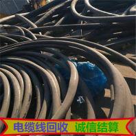 普洱铝芯电缆回收普洱高价 回收