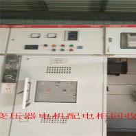 欽州低壓電力電纜回收歡迎來電