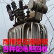 安陽通訊電纜回收 回收制造商_誠信服務