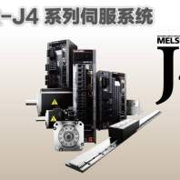 快讯三菱HA80NC-SOSE253年中特卖