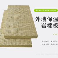 甘肅蘭州雙面鋼絲巖棉保溫板多少錢每立方