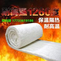 辽源东丰耐高温硅酸铝针刺毯厂家现货