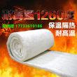 南陽鄧州硅酸鋁保溫管量大從優