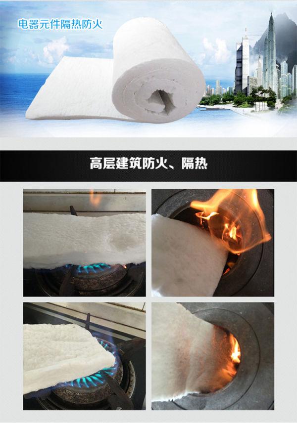 赣州定南耐高温硅酸铝针刺毯价格比较优惠