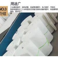 常德汉寿硅酸铝保温管壳欢迎致电