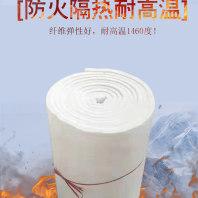 安阳文峰硅酸铝保温管欢迎下单