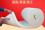 许昌禹州硅酸铝保温管价格优惠