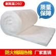 三明大田耐高溫硅酸鋁針刺毯廠家價格