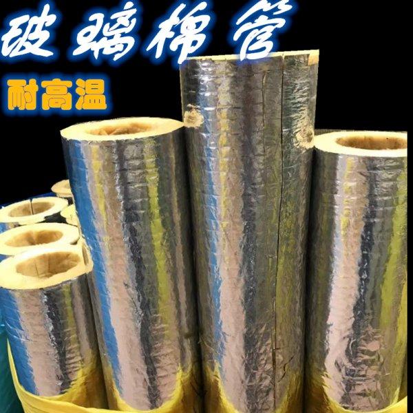四川乐山岩棉保温管生产厂家