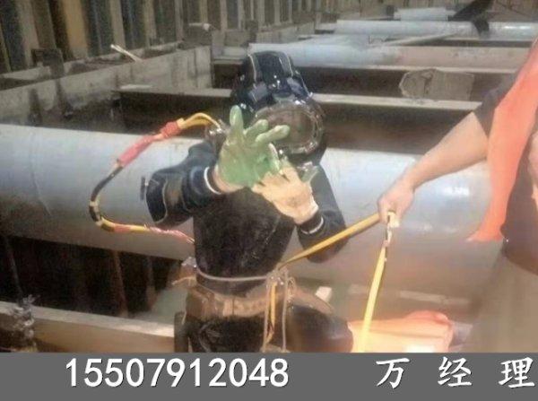 首页#承德兴隆县潜水电焊优水下团队