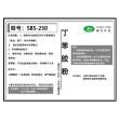 供应油田固井砂浆用 丁苯胶粉SBS-250 南京耀杰丁苯胶粉