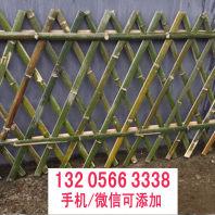 资阳竹篱笆仿竹护栏浙江嘉兴平湖竹围栏实木护栏院子围栏