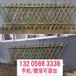 黔东凯里竹篱笆竹笆 连州竹护栏草坪护栏
