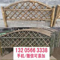 宣城竹篱笆木护栏湖南郴州汝城竹围栏道路护栏