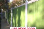 蕲春竹篱笆竹片围栏丽水市景宁竹围栏防腐木围栏