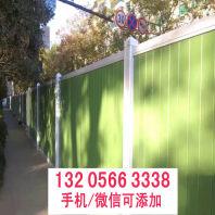 山丹竹篱笆仿竹节护栏广安市武胜竹围栏pvc护栏
