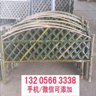 宁陵竹篱笆竹笆 酒泉金塔竹护栏篱笆墙