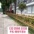 清水竹篱笆竹子围栏 楚雄大姚竹护栏不锈钢仿竹护栏