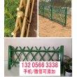 潍坊市竹篱笆仿竹节护栏 铜陵市铜官山竹护栏竹片围栏