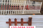 雨花台竹篱笆锌钢护栏景德镇市乐平竹围栏木篱笆