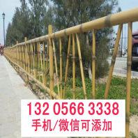 白山市竹籬笆仿竹節護欄張家口市宣化縣竹圍欄竹片柵欄竹護欄