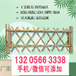南谯竹篱笆竹子围栏 山南加查竹护栏碳化木围栏