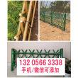绵阳涪城竹篱笆竹笆 明光竹护栏木头护栏