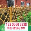 曲江竹篱笆竹笆 珠海斗门竹护栏碳化木护栏