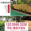 西宁城北竹篱笆竹笆 屯溪竹护栏碳化竹