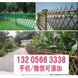 芜湖竹篱笆竹子围栏北海银海竹围栏竹子护栏