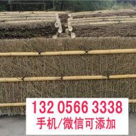 亳州市竹篱笆pvc护栏 金华市永康市竹护栏花园围栏