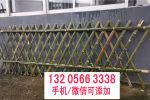 许昌竹篱笆竹片护栏江西吉安峡江竹围栏木栅栏