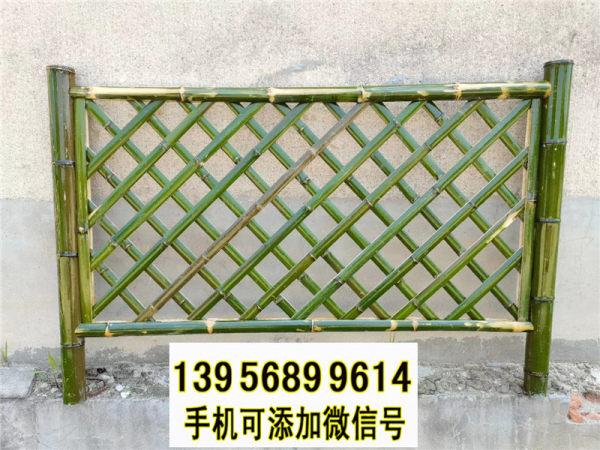 雨花台竹篱笆竹片栅栏台州市临海竹围栏学校医院护栏