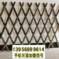 焦作中站区竹篱笆围墙护栏韶关始兴竹围栏碳化竹围栏
