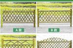 欢迎##梅州兴宁竹篱笆护栏塑钢护栏|伊川花园栅栏