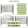 欢迎##拱墅竹篱笆篱笆网栅栏|耀州农家小院防腐