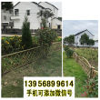 欢迎##富锦竹篱笆碳化防腐木|黄山塑钢护栏