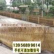 欢迎##温州平阳竹篱笆送立柱PVC塑钢护栏|文峰碳化竹围栏