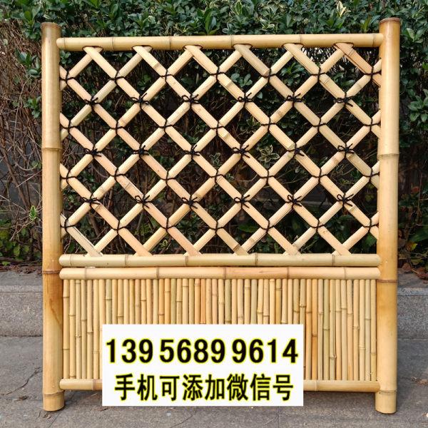 欢迎##荆州沙市竹篱笆防撞护栏|都安竹木栅栏花园围栏