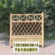 欢迎##南宁市横县竹篱笆竹片护栏|固镇草坪栅栏