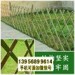 歡迎##普洱孟連竹籬笆矮籬笆|虎丘庭院實木柵欄