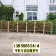 欢迎##襄樊市老河口竹篱笆pvc围栏|寿阳竹片护栏