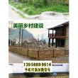 歡迎##湖州吳興竹籬笆木柵欄門|大理柵欄圍欄