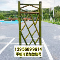歡迎##富川竹籬笆柵欄戶外|理塘竹籬笆護欄