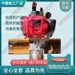 RD07钢轨内燃钻孔机